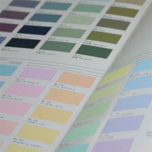 Jカラー 色見本帳|yumegazai
