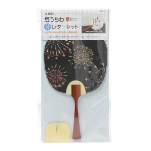 友禅紙 豆うちわレターセット 4046-2|yumegazai