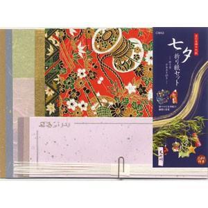 七夕 折り紙セット|yumegazai