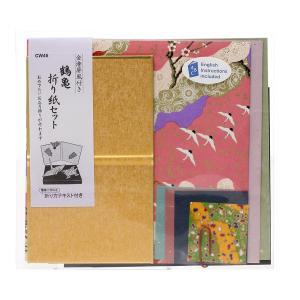 鶴亀 おりがみセット 金屏風付き|yumegazai