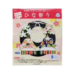 リース飾り 手作りセット ひな祭り|yumegazai
