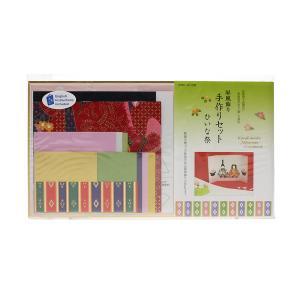 屏風飾り 手作りセット ひいな祭|yumegazai