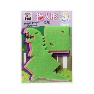 f-pzl エフパズル 指人形キット 恐竜(Finger puppet Dinosaur) KTF-105|yumegazai