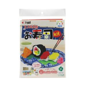 f-pzl エフパズル お寿司キット KTF-301|yumegazai