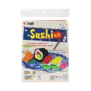 f-pzl エフパズル Sushi Kit(英語ver) KTF-301-E|yumegazai