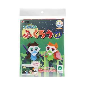 f-pzl エフパズル ふくろうキット KTF-303|yumegazai