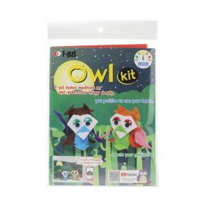 f-pzl エフパズル Owl Kit(英語ver) KTF-303-E|yumegazai