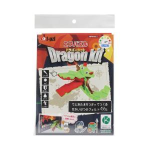 f-pzl エフパズル ドラゴンキット KTF-305|yumegazai