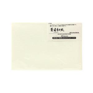 OA和紙 封筒 簀目和紙 はがきサイズ|yumegazai