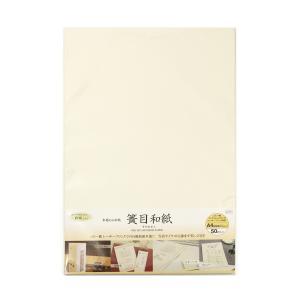 OA和紙 簀目A4サイズ(63g/m2 50枚入)