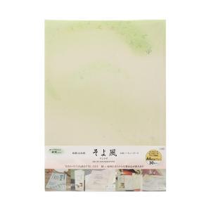 OA和紙 A4(70g/m2) 和紙ハーモニー そよ風 1袋30枚入|yumegazai