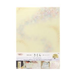 OA和紙 A4 さくら 30枚|yumegazai