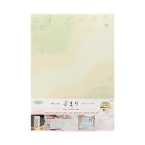 OA和紙 A4 手まり 30枚|yumegazai