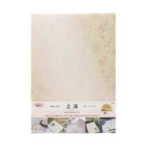 優しい絵柄と柔らかな色合いの和紙ハーモニーは、四季を通じてお使い頂けます。 タテ・ヨコどちらでも使え...