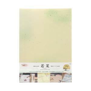 結婚式やパーティーイベントのご案内にいかがですか OA和紙 料紙シリーズ A4判(70g/m2) 若菜 1袋30枚入|yumegazai