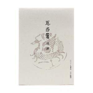 便箋 瓦当箋 鳳凰|yumegazai