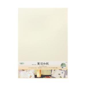 OA和紙 B4 厚口 簀の目10枚|yumegazai