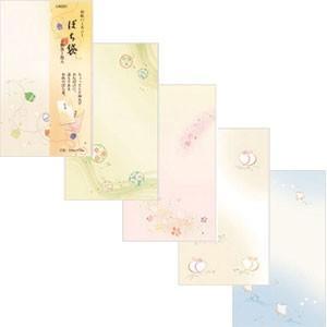 ポチ袋 5種類アソート|yumegazai