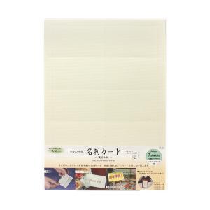 OA和紙 名刺カード 簀目和紙 1袋7シート入|yumegazai