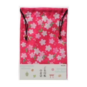ご朱印帳巾着袋 さくら|yumegazai