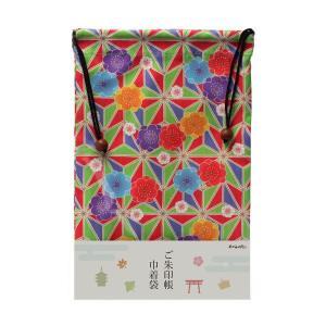 ご朱印帳巾着袋 麻の葉に梅 (あさのはにうめ)|yumegazai