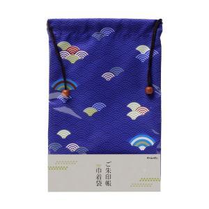 ご朱印帳巾着袋 青海波|yumegazai
