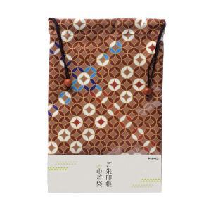 ご朱印帳巾着袋 七宝|yumegazai