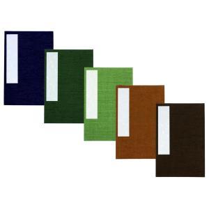 集印帳 (特大) 5色セット ※5色×2冊入り|yumegazai