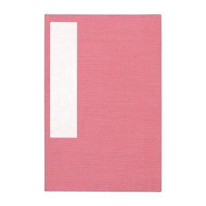 集印帳 (特大) 紅梅|yumegazai