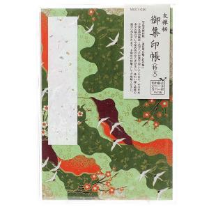 集印帳 (特大) 友禅柄 4024-4 カバー付 道長取に鶴と紅白梅|yumegazai