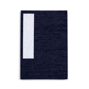 集印帳 (大) 紺|yumegazai
