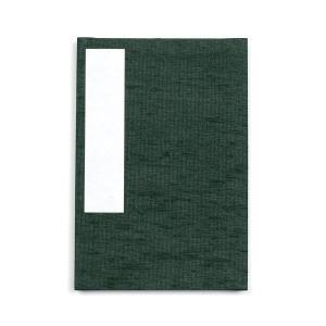 集印帳 (大) 緑|yumegazai