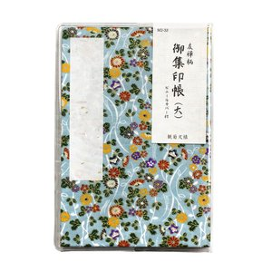 【御朱印帳】集印帳 (大) 友禅柄 4034-3 ※カバー付|yumegazai
