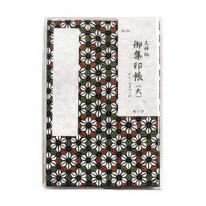 集印帳 (大) 友禅柄 4021-4 ※カバー付|yumegazai