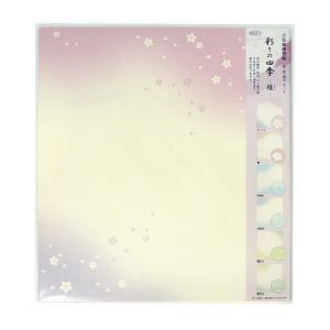 書道 用紙大色紙 練習帳 彩の四季セット 「雅」 ※6柄×2枚入り yumegazai