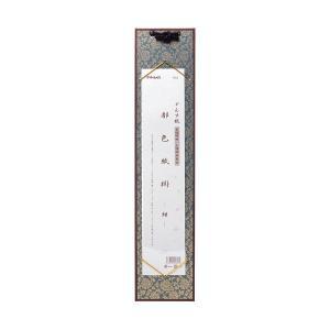 都色紙掛 (どんす紙) 広巾短冊用 紺 yumegazai