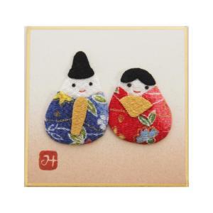 押し絵 豆色紙 (ボカシ砂子) よりそい雛|yumegazai
