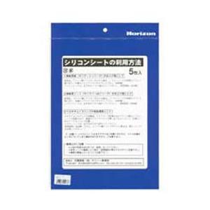 TシャツくんシリコンシートA4 (5枚)|yumegazai