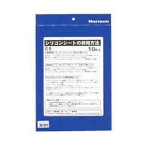 シリコンシートA4 (10枚)|yumegazai