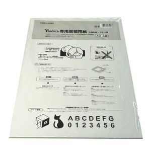 TシャツくんTシャツくん 原稿用紙 コピー用紙 A3 (30枚)|yumegazai