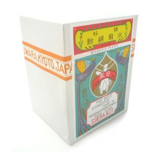 白狐印 粉飛切 胡粉 500g|yumegazai