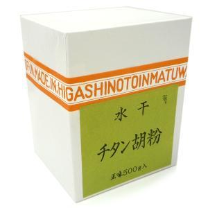 チタン胡粉 500g|yumegazai