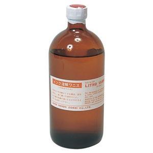 インク溶解ワニス (500g) yumegazai