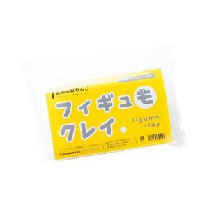 フィギュモクレイ(高級石粉粘土) 350g|yumegazai