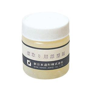 型取り用 離型剤 100g|yumegazai