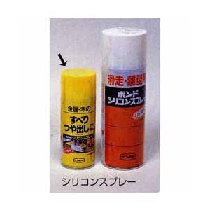 シリコン スプレー (離型用エアゾール剤) 180ml|yumegazai