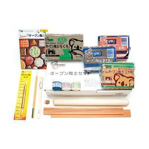 オーブン陶土セット Premium yumegazai