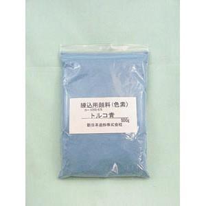 練り込み用顔料 トルコ青 100g|yumegazai