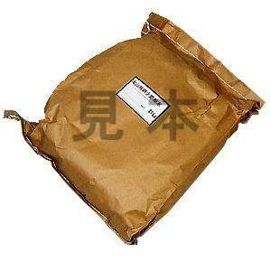 陶芸 釉薬 原料 酸化コバルト グレー200g|yumegazai