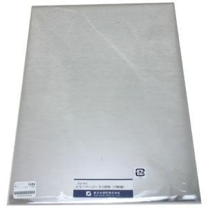 工作素材 ミラーペーパー 8切判(272×390mm) 10枚組|yumegazai